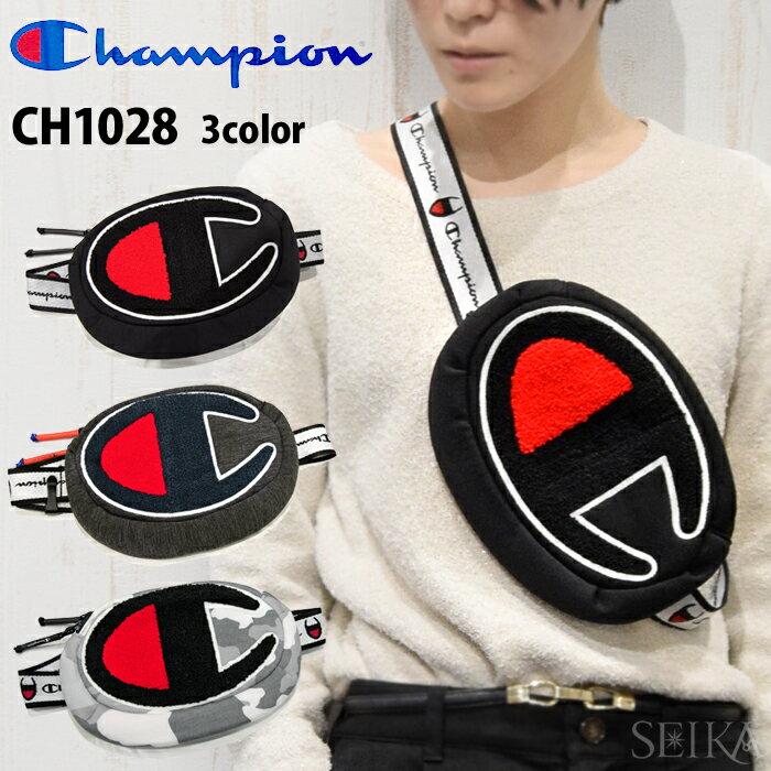 (対象商品と同梱で送料無料)チャンピオン ChampionCH1028 ボディバッグ001(ブラック) 020(ダークグレー) 030(グレー/迷彩)メンズ レディース キッズ 子供 ストリート ショルダーバッグ