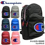 チャンピオンChampionCH1029リュックサックCH1029001(ブラック)030(グレー)410(ネイビー)421(ブルー)620(レッド)681(ピンク)バックパックメンズレディース通勤通学鞄かばん