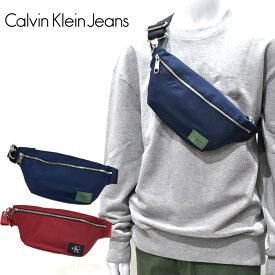 カルバンクラインジーンズ Calvin Klein Jeans CK 75554 【1】BLU ブルー 【2】RED レッド ボディバッグ ミニバッグ 鞄 バッグカルバンクライン 【CPT】 ペアや親子でも