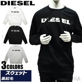 ディーゼル DIESEL トレーナー 00STXP-RWAPO S-ORESTES-BRO SWEAT SHIRT (45)100/WHITE (46)900/BLACK (46)912/GREY メンズ 長袖 スウェット 丸首プルオーバー アパレル 裏起毛 ギフト (P5)