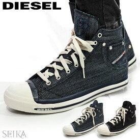 【楽天スーパーSALE】ディーゼル DIESEL ハイカットスニーカー 00Y833-PR413 (8)T6067 (9)H0144 EXPOSURE HI ブラック インディゴ メンズ シューズ 靴 ブーツ アパレル ギフト