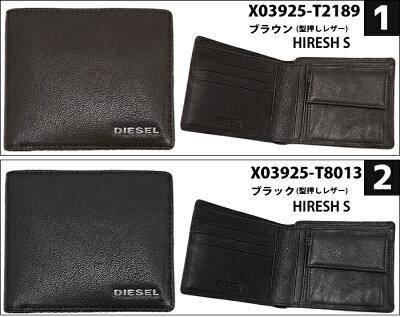【41】DIESEL/ディーゼル二つ折り財布小銭入れ付HIRESHSスムース型押しレザーX03150-PS777X03925-PR271