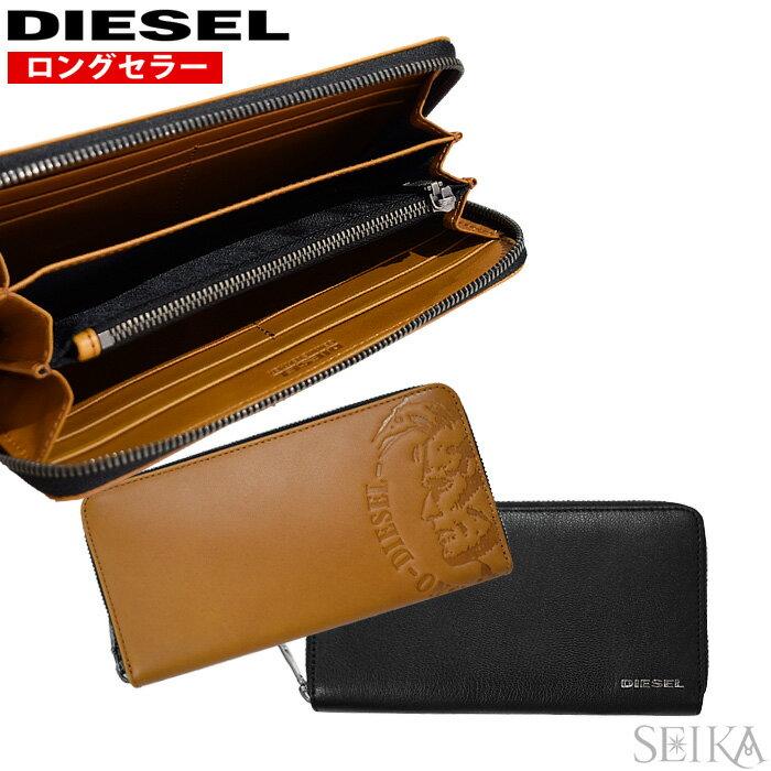 【134】ディーゼル DIESELラウンドファスナー 長財布 小銭入れ付X03360 X03609 X04458 X05344 X04993 X05573 X05598ブラック ブラウン 全12種類メンズ レディース サイフ