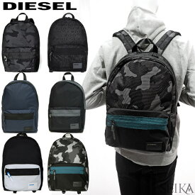 ディーゼル DIESEL X06264 【240】P2084-T8013 【248】P2250-T8013 【261】PR230-T6065 【262】PR230-T8013 DISCOVER-ME バックパック バッグ リュックサック リュック ロゴ 迷彩 メンズ レディース ギフト