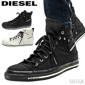 ディーゼル DIESEL スニーカー Y00023-P0465 (13)T8017 (14)T1015 MAGNETE EXPOSURE I SNEAKE ブラック ホワイト メンズ シューズ 靴ハイカット ブーツ アパレル ギフト