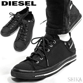 【今なら豪華特典付き】ディーゼル DIESEL スニーカー Y00321-P0465 (16)T8017 EXPOSURE LOW 1 ブラック メンズ シューズ 靴 ローカット アパレル ギフト