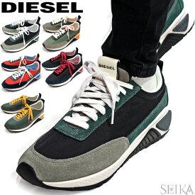 【クリアランス】ディーゼル DIESEL スニーカー 5カラー Y01880 P0375 S-KB LOW LACE (3)H6927 (4)H7134 (5)H7135 (6)T8013 (7)T8127 メンズ シューズ 靴スポーツ ローカット アパレル ギフト