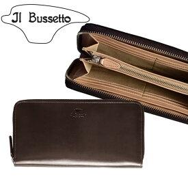 イル・ブセット Il Bussetto7815175 ラウンドジップ 長財布イルブセット ラウンドファスナー 財布メンズ レディース ユニセックス レザー (CPT) プレゼント 父の日