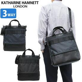 KATHARINE HAMNETT キャサリンハムネット トートバッグ ショルダーバッグ リュック KH1648 3Way 10/ブラック(3) 40/ネイビー(4) リュック バックパック ショルダーバッグ ハンドバッグ 通勤 通学 鞄 かばん バッグ メンズ
