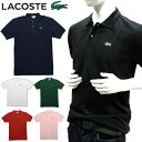 ラコステ LACOSTE ポロシャツL1212 00 L1212-00クラシック ピケ メンズ トップスカジュアル インナー スポーツ