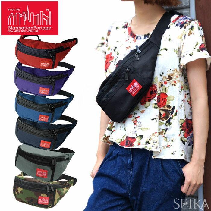 (対象商品と同梱で送料無料)マンハッタンポーテージ Manhattan Portageウエストポーチ ボディバッグ 1101 BK ブラック RED レッド PRP パープル NVY ネイビー通勤 通学 鞄 かばん