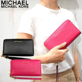 マイケルコース MICHAEL KORS32F6GM9E3L ブラック ピンク長財布 スマホケース スマートフォン財布MK iPhone