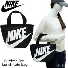 ナイキ ランチバッグ NIKE Lunch bag【1】9A2869-023 ブラック ミニトート 保冷 保温バッグ お弁当カバンユニセックス通勤 通学 犬のお散歩用にも 鞄 かばん バッグ ギフト 父の日