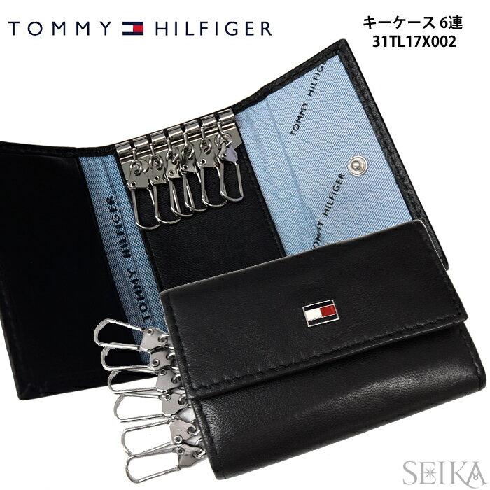 (対象商品と同梱で送料無料)トミーヒルフィガー TOMMY HILFIGER キーケース【31TL17X002】【BK ブラック(11)】メンズ レディース レザー