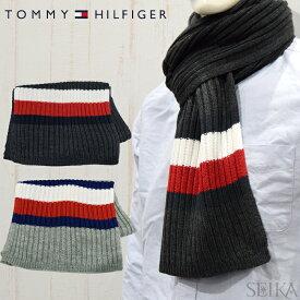 (対象商品と同梱で送料無料)トミーヒルフィガー TOMMY HILFIGERマフラー H8C83248 060ダークグレー(7) 070グレー(8)