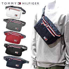 トミーヒルフィガー TOMMY HILFIGER ボディバッグ TH CITY TREK TC090CI9 TH-827 ウエストバッグ メンズ レディース ユニセックス アウトドア 鞄 かばん