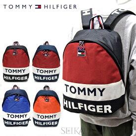 トミーヒルフィガー TOMMY HILFIGER バックパック Ace TC980AE9 TH-811 リュック リュックサック デイパック メンズ レディース ユニセックス アウトドア 鞄 かばん 通勤 通学 父の日