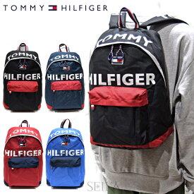 トミーヒルフィガー TOMMY HILFIGER バックパック Hollis TC980H09 TH812 リュック リュックサック デイパック メンズ レディース ユニセックス アウトドア 鞄 かばん 通勤 通学