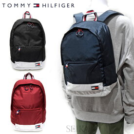 トミーヒルフィガー TOMMY HILFIGER バックパック TH SYDNY TC980SD9 TH-822B リュック リュックサック デイパック メンズ レディース ユニセックス アウトドア 鞄 かばん 通勤 通学
