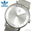 【当店ならお得クーポンあり!】アディダス adidas District_M1(3)Z04-1920(Z04-1920-00) Z041920時計 腕時計 メンズ …