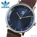 【当店ならお得クーポンあり!】アディダス adidas District_L1(17)Z08-2920(Z08-2920-00) Z082920時計 腕時計 メンズ…