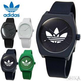 アディダス ビッグロゴ adidas PROCESS_SP1 TREFOIL トレフォイル (23)Z10-001 (24)Z10-126 (71)Z10-3263 (72)Z10-3264 時計 腕時計 メンズ レディース シリコン ギフト