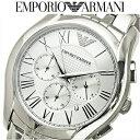 【レビューを書いて5年保証】エンポリオアルマーニ EMPORIO ARMANI AR1702時計 腕時計 メンズ シルバー クロノグラフ