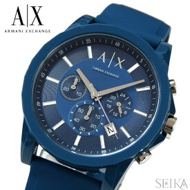 アルマーニエクスチェンジ ARMANI EXCHANGE AX1327時計 腕時計 メンズ ネイビー ラバー 青い腕時計 クリスマス プレゼント