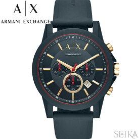 アルマーニエクスチェンジ ARMANI EXCHANGE AX1335時計 腕時計 メンズ グレー ラバー クリスマス プレゼント