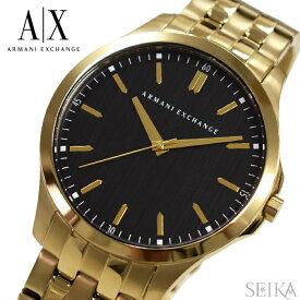 アルマーニエクスチェンジ ARMANI EXCHANGE AX2145時計 腕時計 メンズ ゴールド クリスマス プレゼント