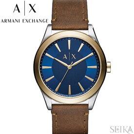 アルマーニエクスチェンジ ARMANI EXCHANGE AX2334時計 腕時計 メンズ ブラウン レザー 青い腕時計 クリスマス プレゼント