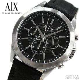 アルマーニエクスチェンジ ARMANI EXCHANGE AX2604時計 腕時計 メンズ ブラック レザー クリスマス プレゼント