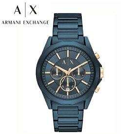 アルマーニエクスチェンジ ARMANI EXCHANGE AXAX2607 腕時計 時計 メンズブルー ピンクゴールド【ID】【G2】 青い腕時計 クリスマス プレゼント