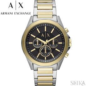 アルマーニエクスチェンジ ARMANI EXCHANGE AX2617時計 腕時計 メンズ ゴールド シルバー クリスマス プレゼント