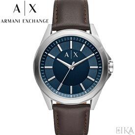 アルマーニエクスチェンジ ARMANI EXCHANGE AX2622時計 腕時計 メンズ ネイビー ブラウン レザー 青い腕時計 クリスマス プレゼント