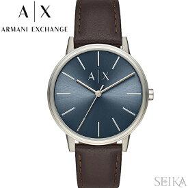アルマーニエクスチェンジ ARMANI EXCHANGE AX2704時計 腕時計 メンズ ネイビー ブラウン レザー 青い腕時計 クリスマス プレゼント