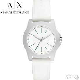 アルマーニエクスチェンジ ARMANI EXCHANGE AX4359時計 腕時計 レディース ホワイト ラバー 白い腕時計 クリスマス プレゼント