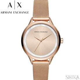 アルマーニエクスチェンジ ARMANI EXCHANGE AX5602時計 腕時計 レディース ピンクゴールド メッシュ ピンクゴールドの腕時計 クリスマス プレゼント