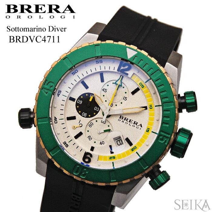【クリアランス】【特典付き】【BOX訳有り】【26】ブレラ オロロジ BRERA OROLOGI 【BRDVC4711】メンズ 時計 ソットマリノ ダイバー ホワイトシルバー×グリーン×ゴールド【ID】 緑の腕時計
