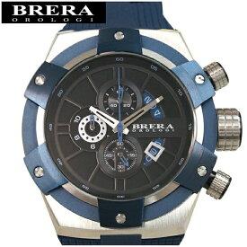 【クリアランス】【59】ブレラ オロロジ BRERA OROLOGI スーパースポルティーボ SupersportivoBRSSC4901E メンズ 時計ブラック×シルバー ネイビー ラバー【G2】 青い腕時計 クリスマス プレゼント
