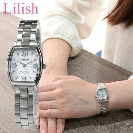 【レビューを書いて5年保証】シチズン CITIZEN リリッシュ Lilish レディース 時計【H041-900】ソーラー シルバー ホワイト 白い腕時計 フレッシャーズ