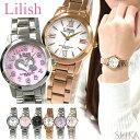 シチズン CITIZEN リリッシュ Lilishレディース 時計 腕時計【H997】ソーラー 全8色 白い時計 ラウンド