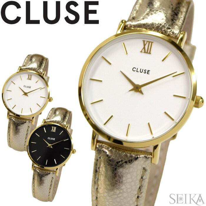 【当店ならお得クーポンあり!】【クリアランス】クルース CLUSE ミニュイ 時計腕時計 レディース レザー 33mmCL30021 CL30006 CL30028 CL30028CL30036 CL30037 CL30043