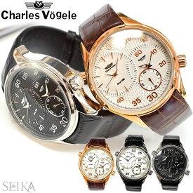 シャルルホーゲル Charles Vogele メンズ 時計CV-9079-0 CV-9079-1 CV-9079-2 CV-9079-3 CV-9079-5 CV-9079-8