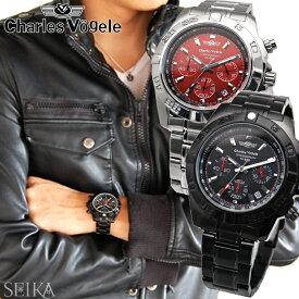 シャルルホーゲル Charles Vogele 時計 腕時計 メンズ CV9055-8 ルビーレッド CV9055-0 ブラック 赤い腕時計