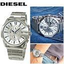 ディーゼル/DIESEL メンズ 腕時計 時計【DZ4181】シルバー Chronograph (クロノグラフ)