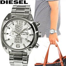 【レビューを書いて5年保証】ディーゼル DIESEL エレクトロプレーティング クロノグラフ時計 腕時計 メンズシルバー DZ4203【3X27】 ギフト