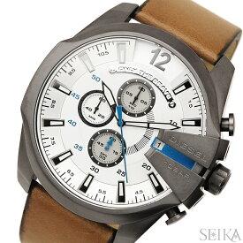 ディーゼル DIESEL時計 腕時計 メンズレザー ホワイト ブラウン DZ4280【G2】 白い腕時計 バレンタイン