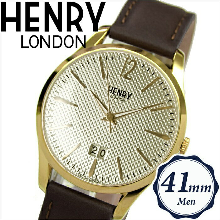 【当店ならお得クーポンあり!】【クリアランス】ヘンリーロンドン HENRY LONDONHL41-JS-0016(28) ウェストミンスター時計 腕時計 メンズ レディースシルバー ブラウンレザー 41mm