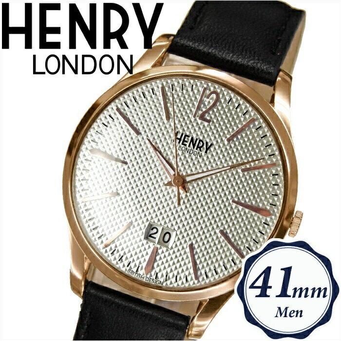 【当店ならお得クーポンあり!】【クリアランス】ヘンリーロンドン HENRY LONDONHL41-JS-0038(29) ウェストミンスター時計 腕時計 メンズ レディースシルバー ブラックレザー 41mm